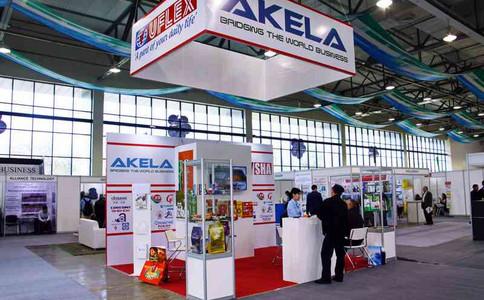 乌兹别克斯坦塔什干包装展览会Inter Pack Expo