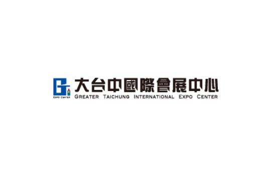 大臺中國際會展中心