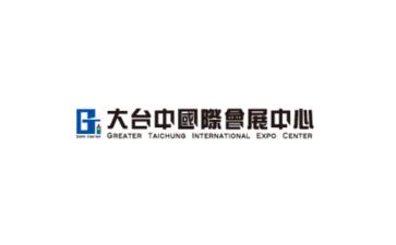 大台中国际会展中心