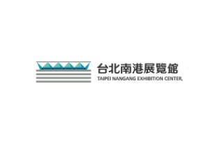 台北贸易中心南港会展馆 Taipei Nangang Exhibition center