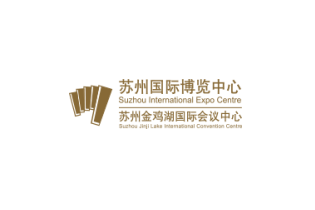苏州国际博览中心Suzhou International Expo Center