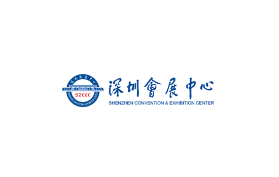深圳会展中心Shenzhen International Convention