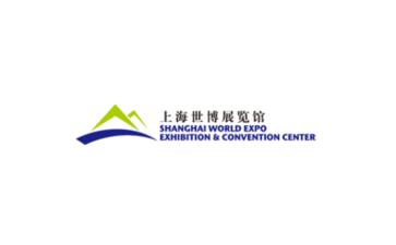上海世博展覽館