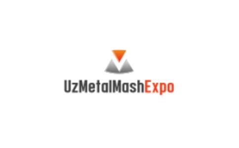 乌兹别克斯坦塔什干冶金展览会Uz Metal Mash Expo