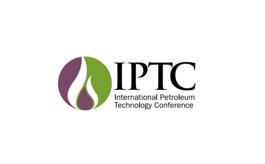 沙特达曼石油天然气展览会IPTC