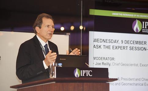 马来西亚吉隆坡石油天然气展览会IPTC