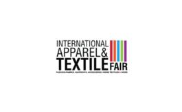 阿联酋迪拜纺织服装皮革展览会秋季IATF