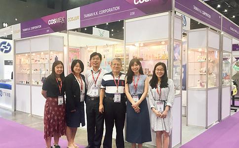 泰国曼谷化妆品包装展览会Cosmex Asia