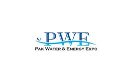 巴基斯坦拉合尔水处理展览会PWE