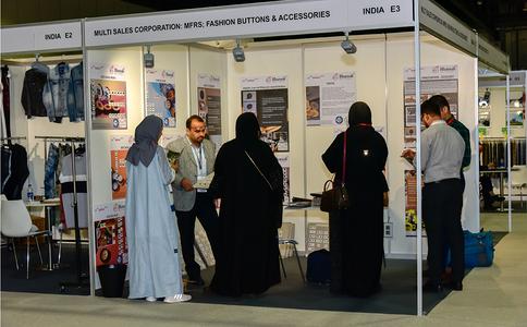 阿联酋迪拜纺织服装皮革展览会春季IATF