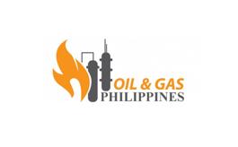 菲律宾马尼拉石油天然气展览会Oil Gas Philippine