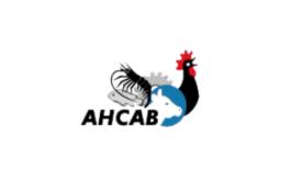 孟加拉达卡畜牧展览会Ahcab