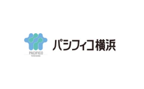 日本橫濱會展中心PACIFICO YOKOHAMA
