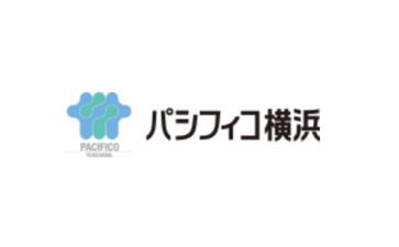 日本横滨会展中心PACIFICO YOKOHAMA
