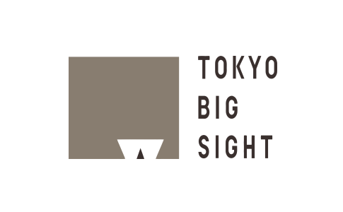 日本東京有明國際會展中心Tokyo Big Sight International Exhibition Center