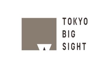 日本东京有明国际会展中心