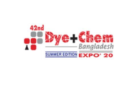 孟加拉达卡化工及染料展览会Dye Chem