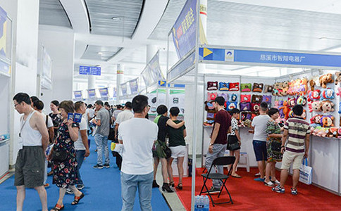 中国(慈溪)家电展览会CHAE