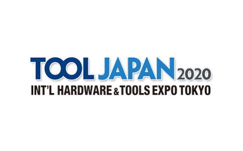 日本五金工具展览会TOOL JAPAN