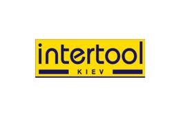 烏克蘭基輔五金展覽會Inter Tool Kiev