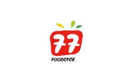 北京國際食品餐飲展覽會