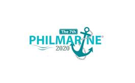 菲律宾马尼拉海事船舶展览会Philippine Marine