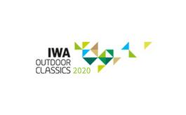 德国纽伦堡户外及狩猎用品展览会IWA