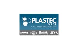 美国阿纳海姆塑料展览会Plastec West