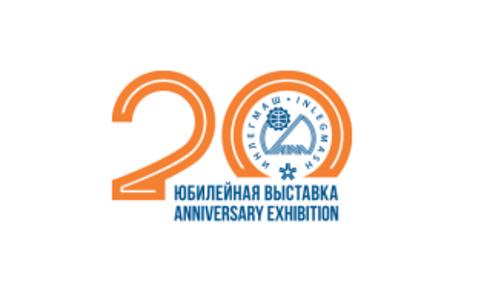 俄罗斯莫斯科纺织机械展览会INLEGMASH