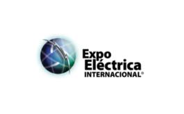 墨西哥電力照明展覽會Expo Electrica