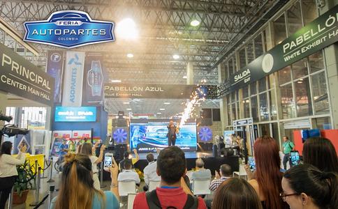 哥伦比亚麦德林汽车零配件展览会Feria Autopartes