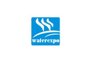 广州国际高端饮用水展览会