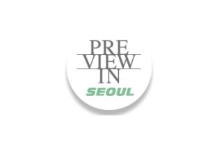 韩国首尔纺织服装及面辅料展览会