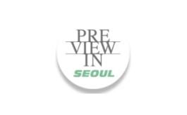 韩国首尔纺织服装及面辅料展览会Preview in Seoul