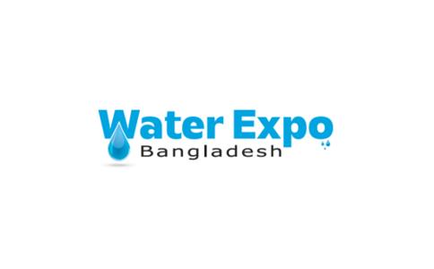 孟加拉达卡水处理优德88Water Expo