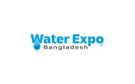 孟加拉達卡水處理展覽會Water Expo