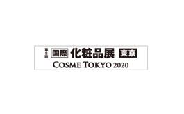 日本東京化妝品展覽會COSME