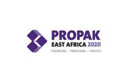 肯尼亚内罗毕印刷包装展览会ProPak East Africa