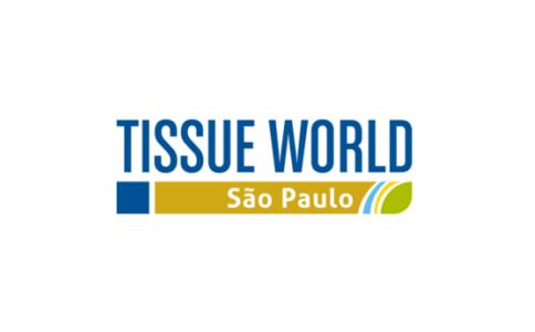 巴西圣保羅紙業展覽會Tissue World Sao Paulo