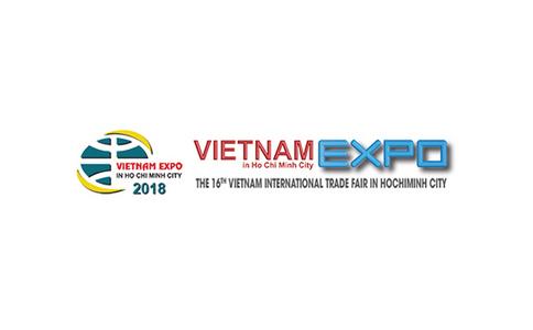 越南胡志明電器展覽會Machinery & Electronics