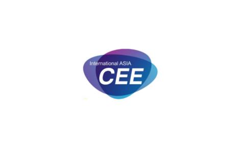 北京国际智慧城市展览会CEE