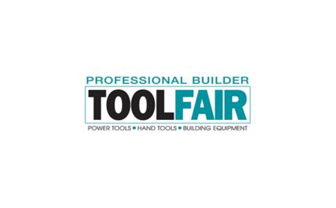 英国五金工具展览会Tool Fair