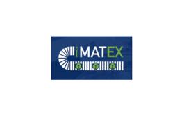 上海国际内部物流展览会iMATEX