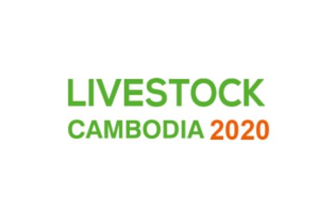 柬埔寨金边畜牧展览会Livestock Cambodia