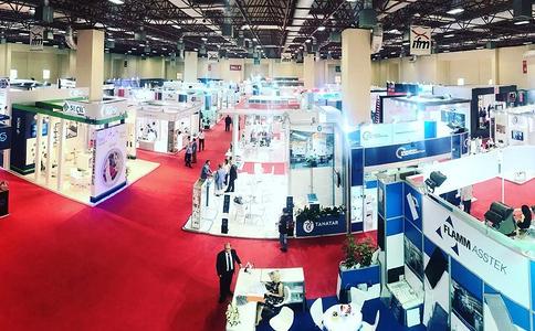 土耳其伊斯坦布尔家电及消费电子展览会HEFI