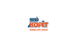 韓國首爾寵物用品展覽會秋季KOPET