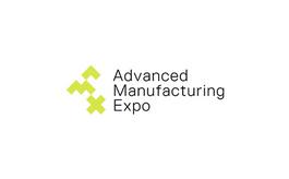 澳大利亚悉尼工业机械制造展览会AME