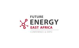 肯尼亞內羅畢電力能源展覽會Future Energy East Africa