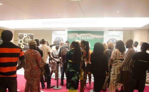 尼日利亚电力能源展览会Future Energy Nigeria