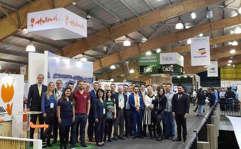 哥倫比亞波哥大農業及畜牧展覽會Expo Agrofuturo
